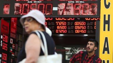 التضخم في تركيا 18%.. أعلى مستوى في 15 عاماً