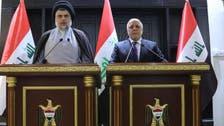 عراق میں 'سائرون' کی قیادت میں سب سے بڑا پارلیمانی اتحاد تشکیل