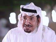 بعد غياب 27 عاماً.. عبدالله السدحان يعود لخشبة المسرح