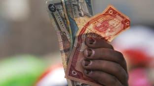 الأوراق النقدية.. جبهة قتال جديدة في اليمن