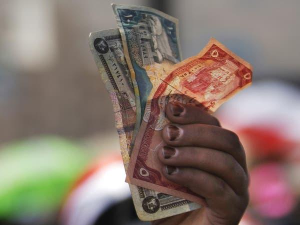 فيديو.. كيف ساعدت الوديعة السعودية بدعم الاقتصاد اليمني