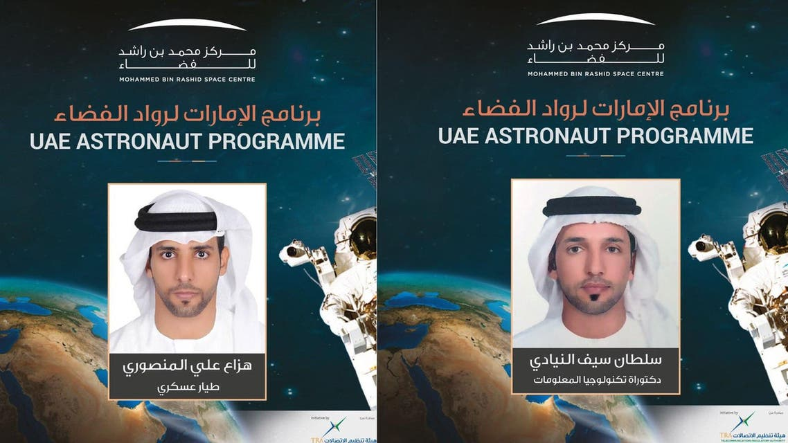 The two astronauts, Hazza Al Mansouri and Sultan Al Niadi will be the first Arab astronauts to go to the habitable satellite. (Twitter)