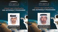 متحدہ عرب امارات کے دو خلانورد بین الاقوامی خلائی اسٹیشن پر بھیجنے کے لیے نامزد
