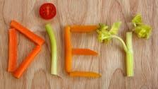 14 خلطة سرية لإنقاص الوزن.. اختر منها ما يناسبك