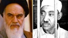 Why Sayed Qutb inspired Iran's Khomeini and Khamenei
