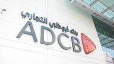 """ارتفاع أرباح """"أبوظبي التجاري"""" 5% لـ 1.15 مليار درهم"""
