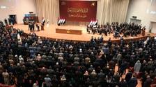 حسم منصب الرئيس العراقي في 25 سبتمبر