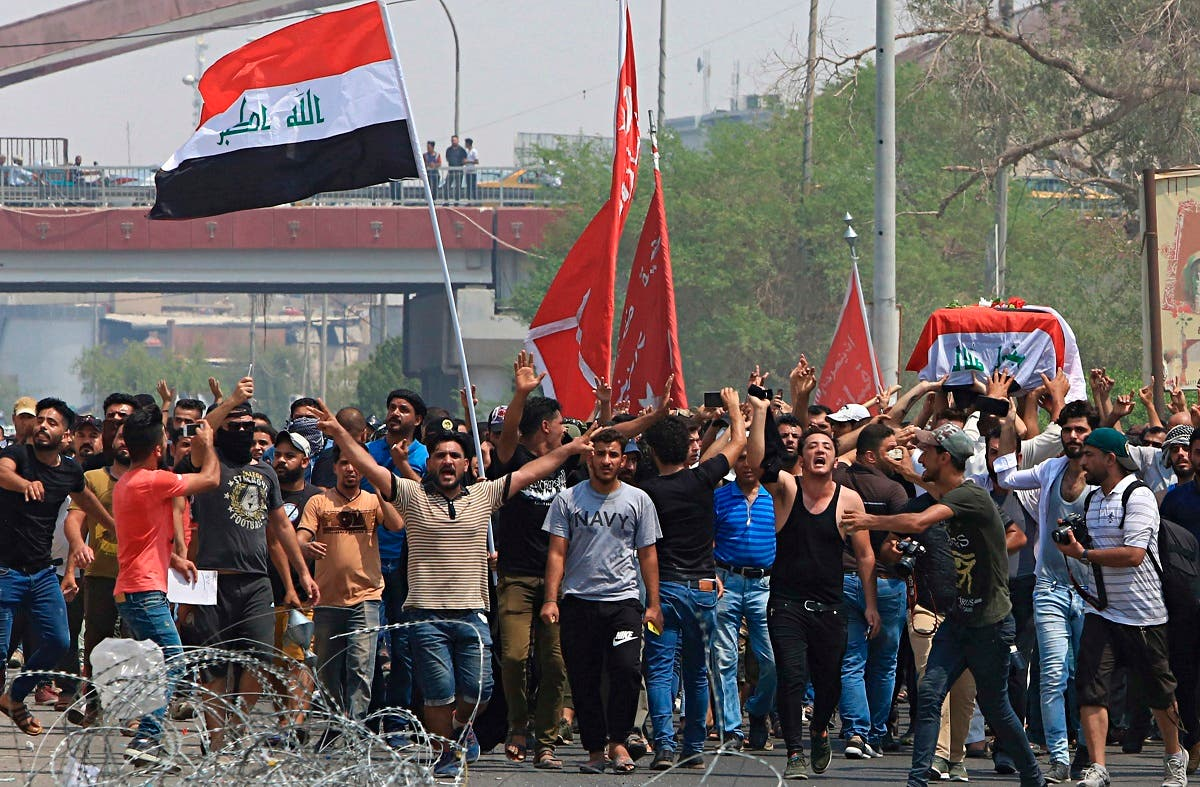 Basra protests Iraq. (AP)