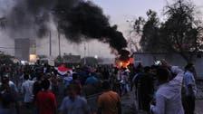 عراق: شہری کی ہلاکت کے بعد بصرہ میں پُرتشدد مظاہرے