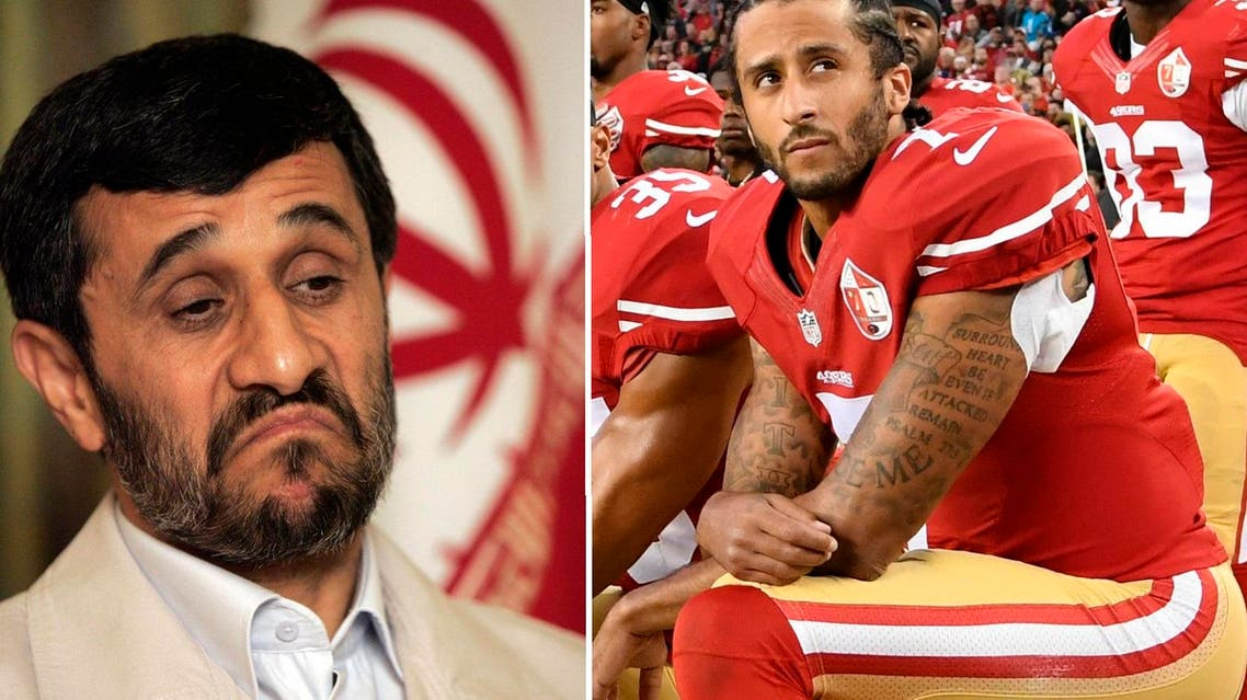 Kaepernick was the first NFL player to kneel during the national anthem as a protest against racism. (SupplieD)