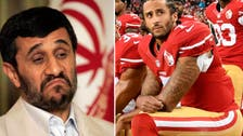 Iran's Ahmadinejad on Twitter calls out the NFL over Colin Kaepernick