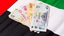 البنك الدولي: الإمارات ثاني أكبر مصدري التحويلات بـ45 مليارا
