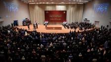 Deadlocked Iraqi lawmakers put off next meeting until Sept. 15