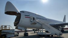 Revealed: Iran using bizarre routes to 'secretly smuggle weapons' into Lebanon