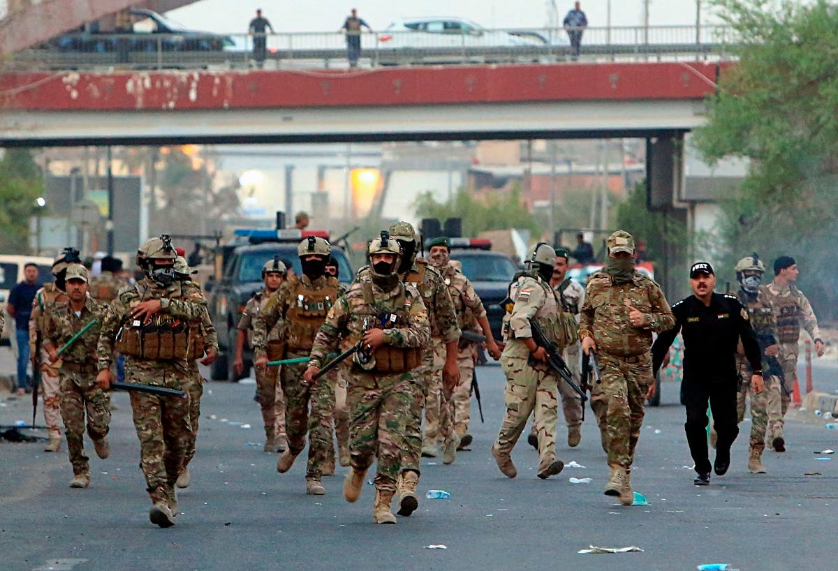 Basra protests Iraq. (AP)