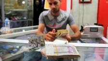 Iran lets money exchange houses import foreign bills as rial sinks