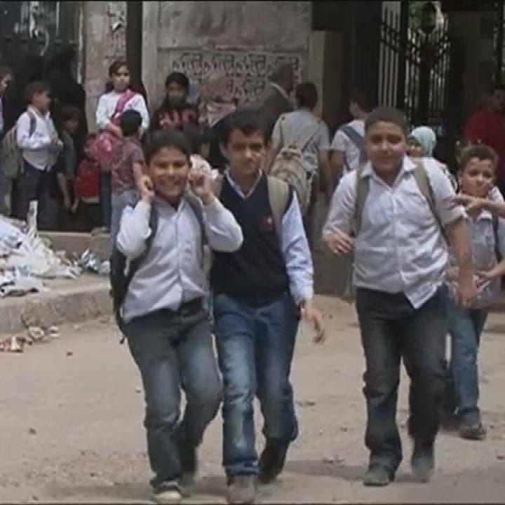 هذه أسباب تعرض 70% من أطفال مصر لظاهرة التنمر