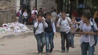 مصر.. مكتب جديد لحماية الطفل يتبع النائب العام
