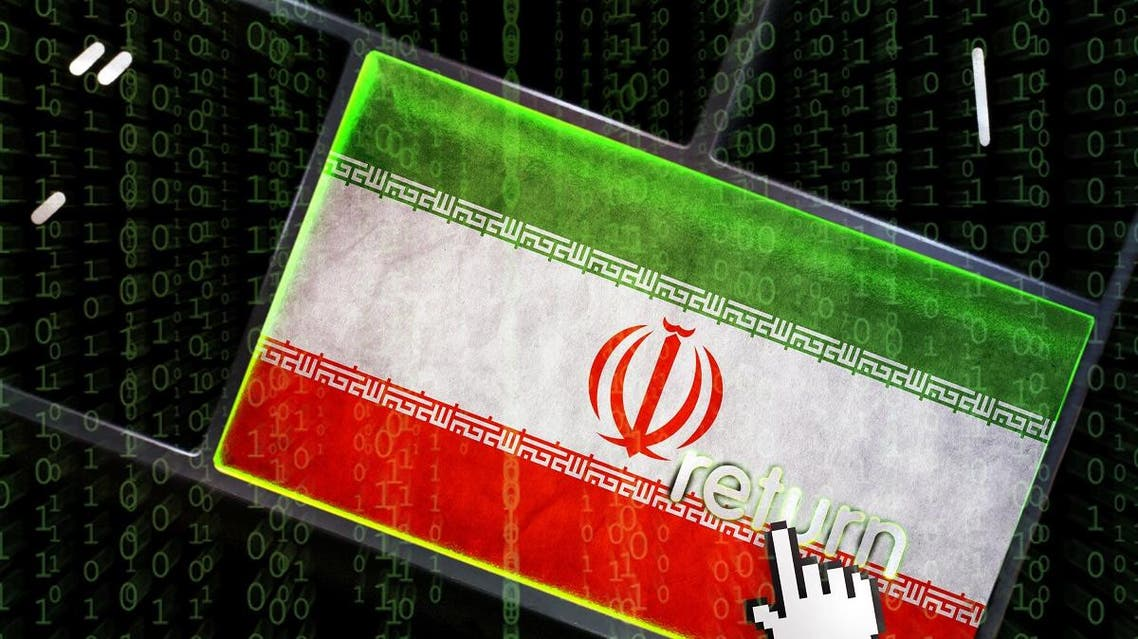 iran cyber shutterstock