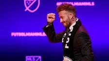 David Beckham's MLS franchise to be called Inter Miami