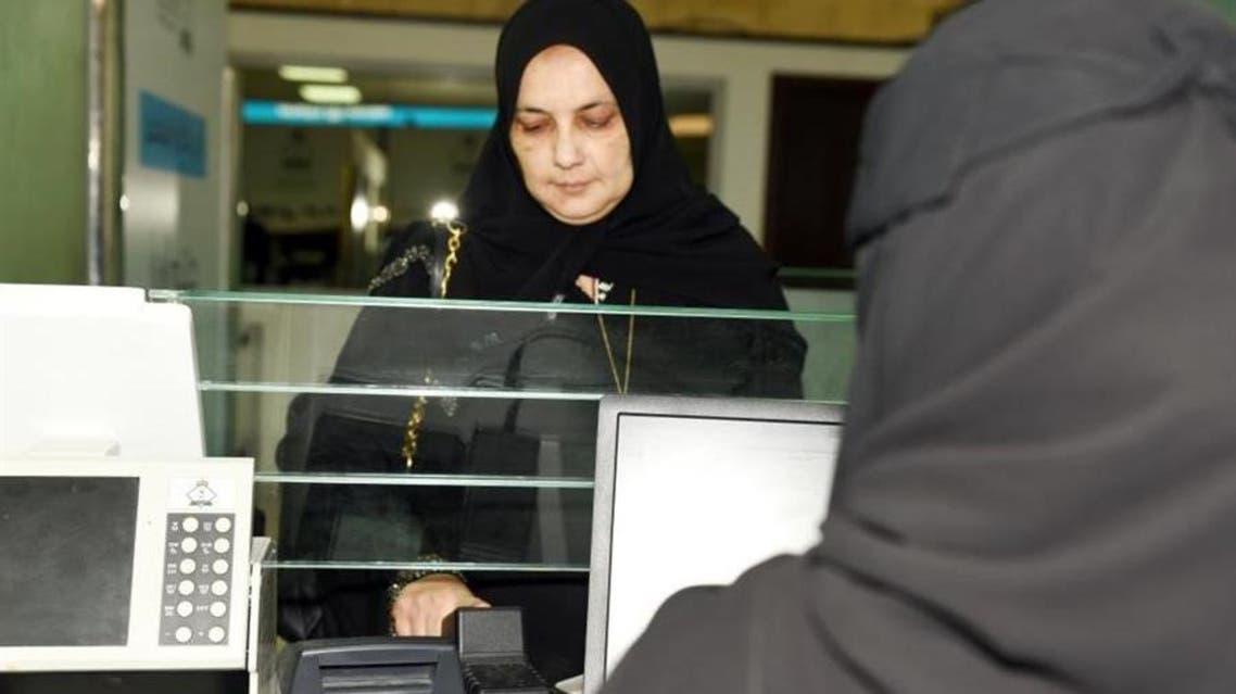 Saudi policewomen passport department (Supplied0