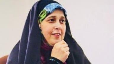 """نائبة إيرانية تطالب بـ""""الاستفتاء"""" وعودة العسكر للثكنات"""