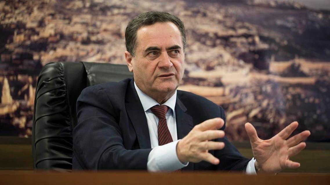 Israeli Intelligence Minister Yisrael Katz (AP)