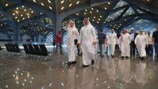 Countdown for Saudi Arabia's Haramain Train service begins