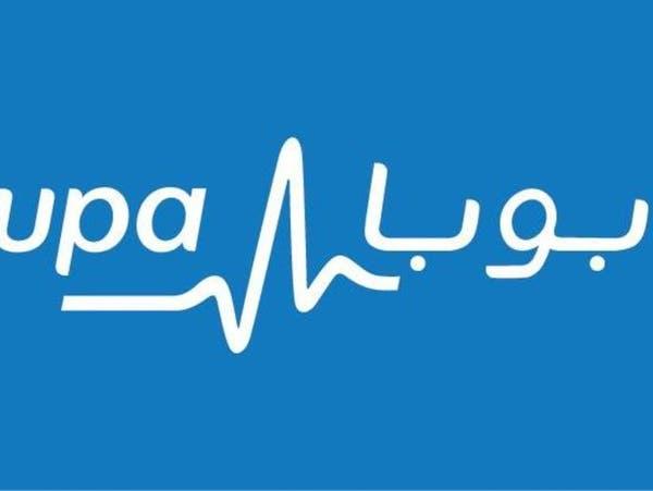 """أرباح """"بوبا العربية"""" الفصلية ترتفع 33% إلى 126 مليون ريال"""