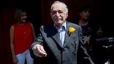 Book of Garcia Marquez's journalism to be published