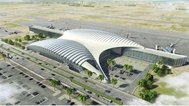 بدء إنشاء مطار الملك عبدالله في جازان أكتوبر المقبل