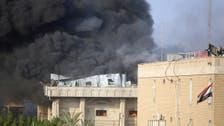بصرہ میں کرفیو کے باوجود مشتعل مظاہرین نے سرکاری عمارتوں کو آگ لگادی