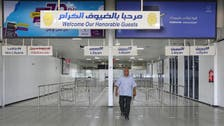 Only working airport in Libya capital reopens after clashes