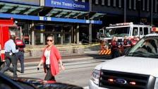 Gunman kills three at Cincinnati bank; police shoot him dead