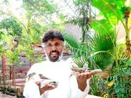 شاب سعودي يتحدى حرارة بريدة ويحول منزله لمحمية طيور
