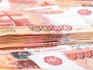 الروبل الروسي ينزل عن مستوى 70 مقابل الدولار
