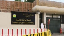 Saudi court convicts 38 people on terrorism-related charges