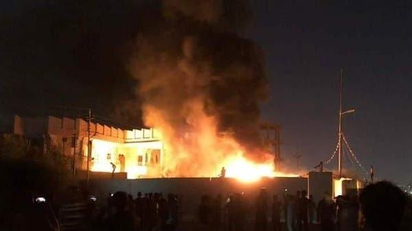 من إحراق مقر العصائب في البصرة