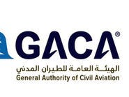 GACA: نضع اللمسات الأخيرة لتشريعات لقطاع الطيران