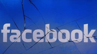 عقب فضائح البيانات.. تخيل كم مستخدما خسرت فيسبوك؟