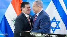 پیراگوئے نے سفارت خانے کی یروشلم منتقلی کا فیصلہ واپس لے لیا