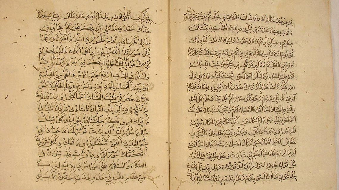 Arwi is the link language that was born by integrating Tamil and Arabic scripts used by Tamil Muslims when Islam entered south India. (Supplied)