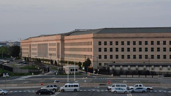 Amazon Files Suit Contesting Pentagon's $10 Bln Cloud