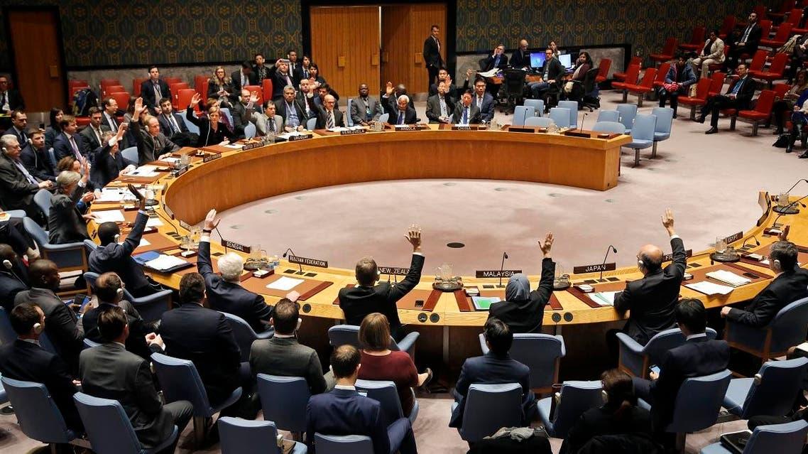 UN Security Council (AP)