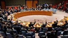 UN Security Council to meet concerning Syria