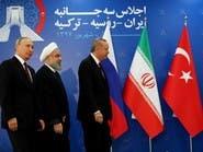 قمة روسية إيرانية تركية في سوتشي قبيل اجتماع أستانا