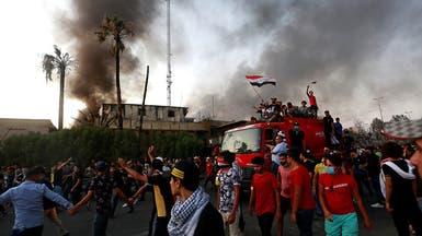 تظاهرات في البصرة.. والأمن يطلق الرصاص الحي
