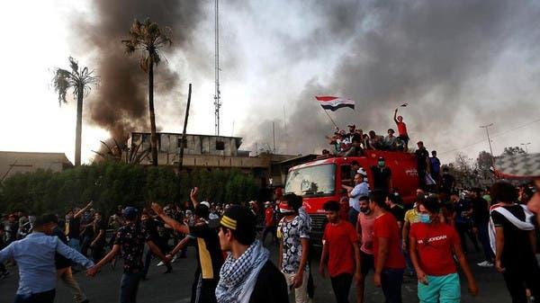 """""""تقصير بتقديم الخدمات"""".. مظاهرات بالبصرة ورصاص بالهواء"""