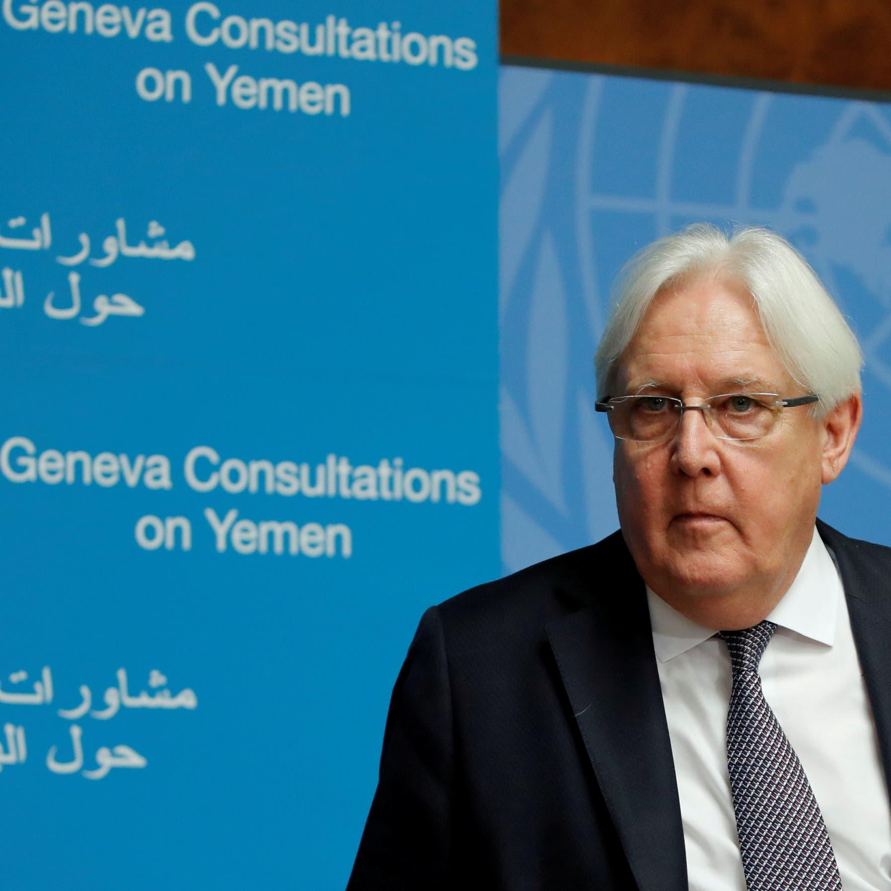 بعد فشل جنيف.. غريفيث: سألتقي ممثلي الحوثي بصنعاء ومسقط