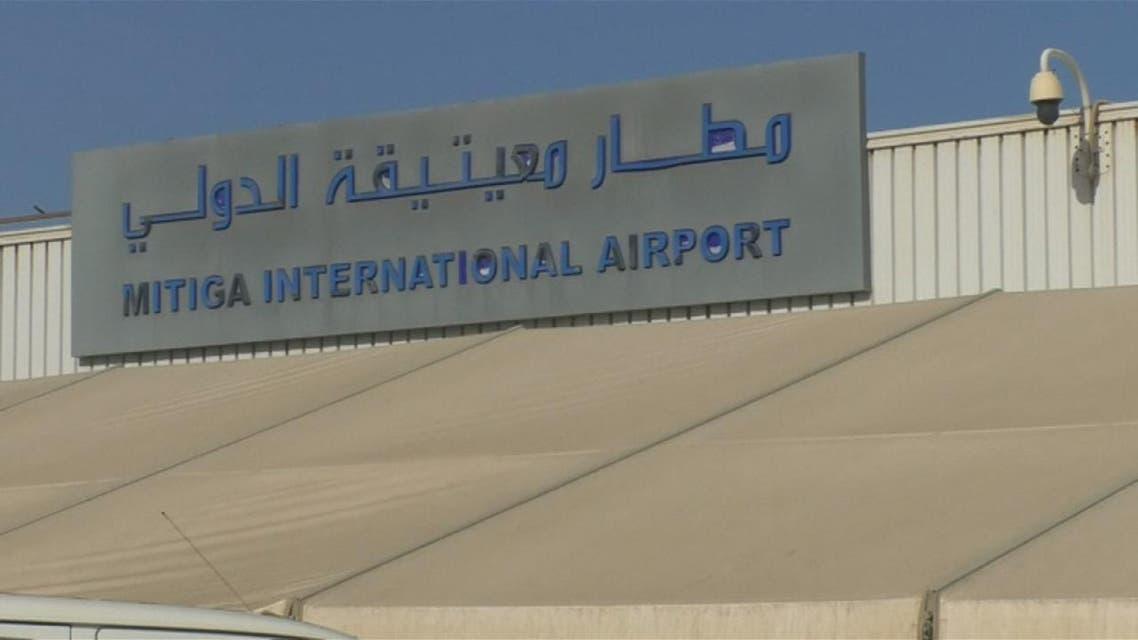 THUMBNAIL_ إعادة فتح مطار معيتيقة الليبي